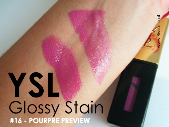 YSL GLOSSY STAINS 16 POURPRE PREVIEW swatches