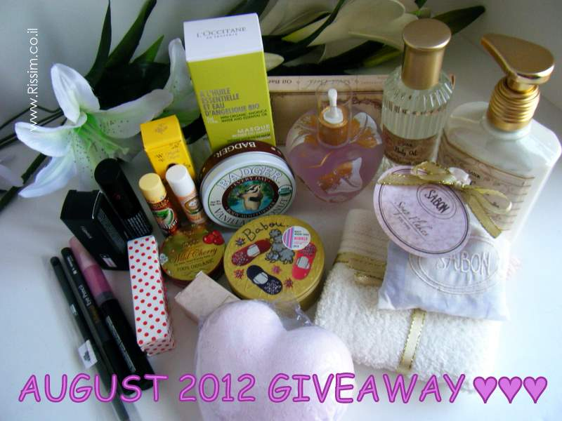 AUGUST 2012 GIVEAWAY