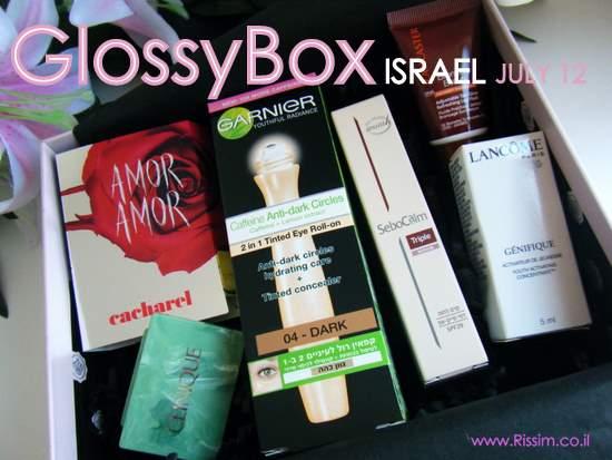 JULY 2012 GLOSSYBOX ISRAEL