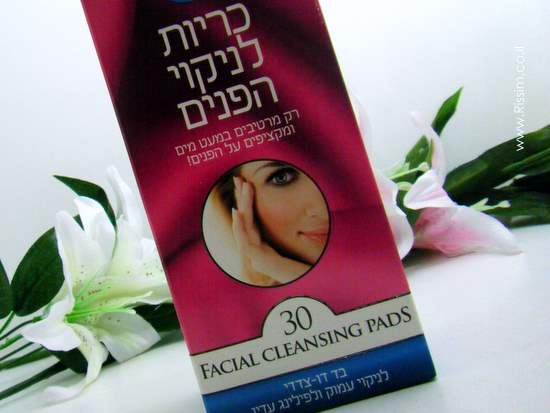 LIFE facial cleansing pads