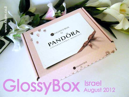 GlossyBox israel August 2012