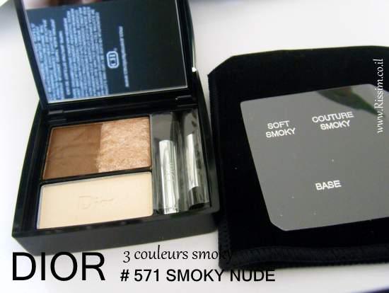 DIOR 3 couleurs smoky - Smoky Nude