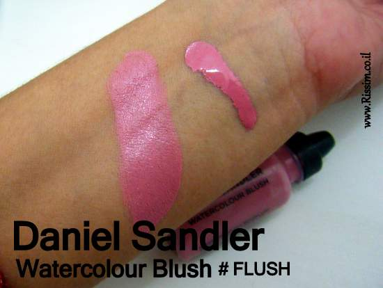 סווטשים של Daniel Sandler Watercolour Blush #flush