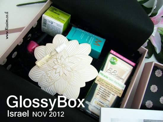 Glossybox Israel NOV 2012