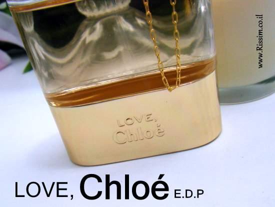 Love, Chloé