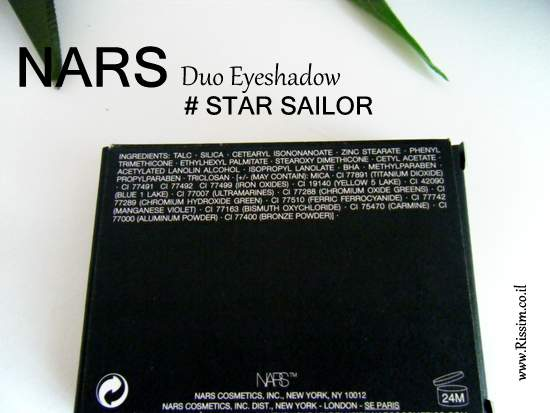 NARS Star Sailor Duo Eyeshadow