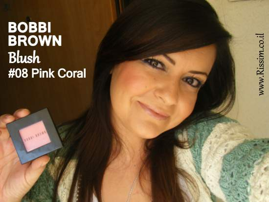 Bobbi Brown #08 Pink Coral Blush swatches on cheeks