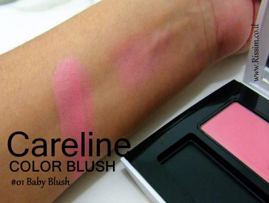 Careline Color Blush 01 Baby Blush swatches