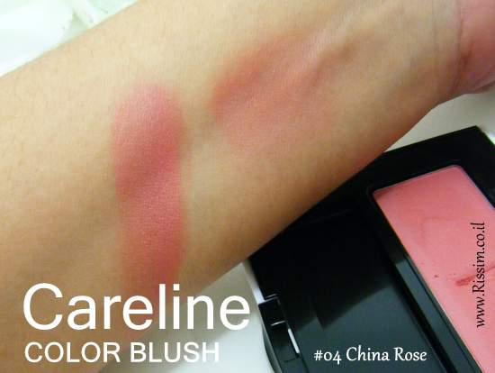 Careline Color Blush 04 China Rose swatches