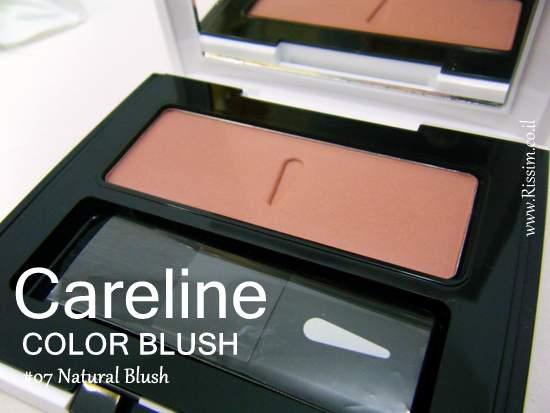 Careline Color Blush 07 Natural Blush