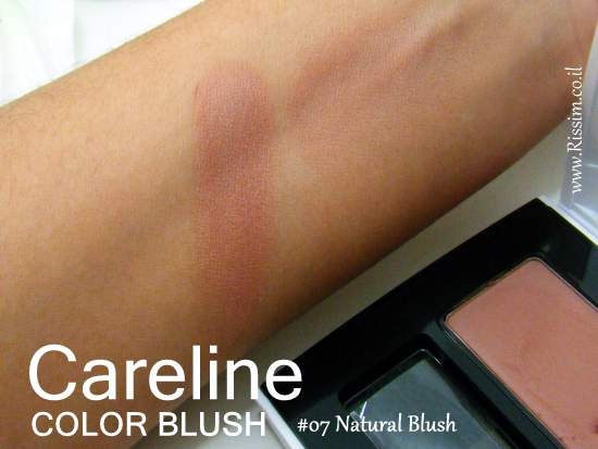 Careline Color Blush 07 Natural Blush swatches