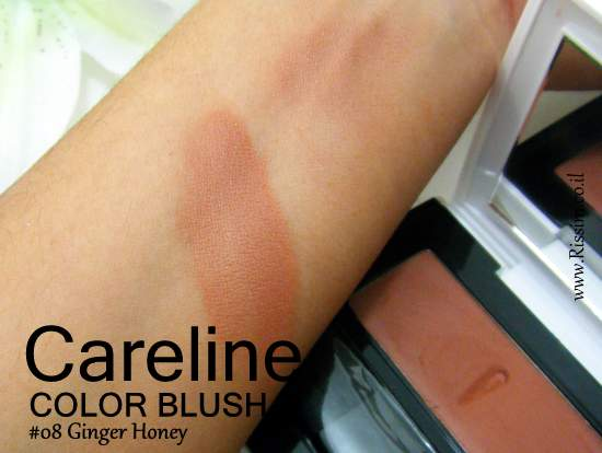 Careline Color Blush 08 Ginger Honey swatches 1