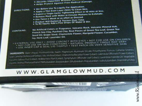 Glam Glow Mud Mask