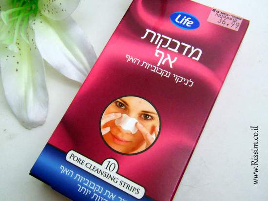 Life Pore Cleansing Strips