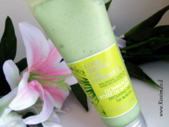 Loocitane exfoliating gel