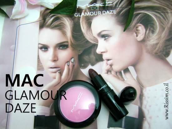 MAC Glamour Daze Collection