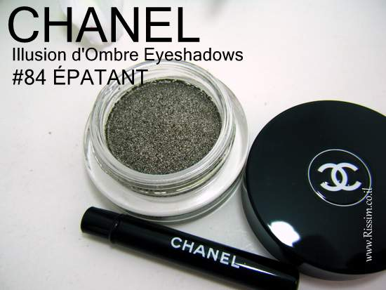 CAHNEL Illusion d'Ombre Eyeshadows 84 ÉPATANT