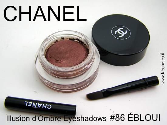 CAHNEL Illusion d'Ombre Eyeshadows 86 ÉBLOUI