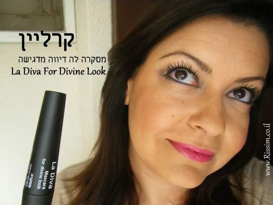 Careline la diva for divine look on eyes