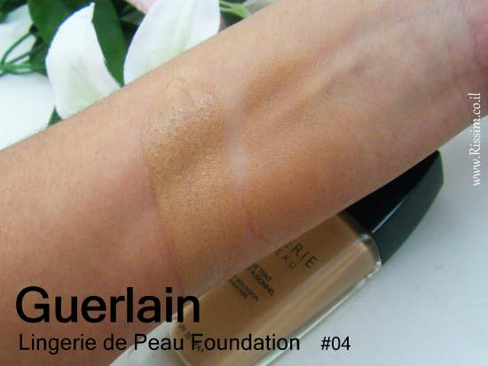 Guerlain Lingerie de Peau Foundation swatches