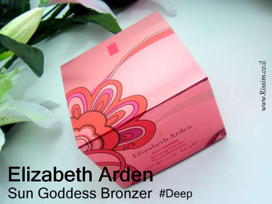 Elizabeth Arden Sun Goddess bronzer #Deep