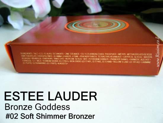 Estee Lauder Bronze Goddess #02 Soft Shimmer Bronzer