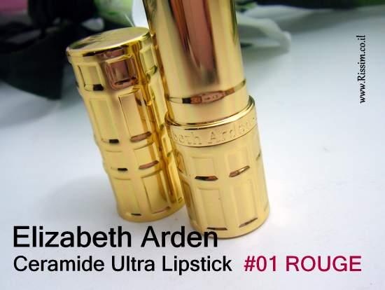 Elizabeth Arden Ceramide Ultra Lipstick #01 ROUGE