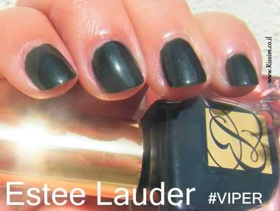Estee Lauder VIPER