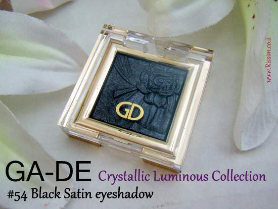 GADE #54 black satin eyeshadow