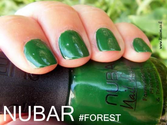 Nubar Forest