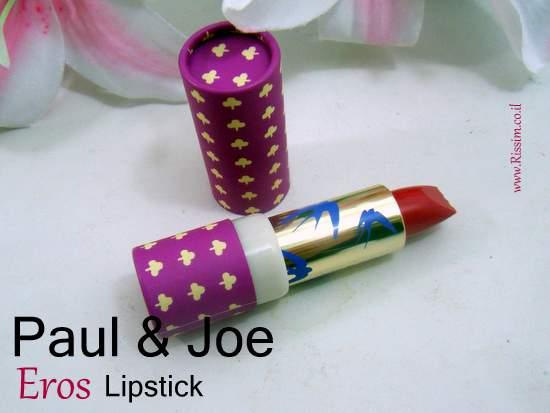 Paul & Joe EROS lipstick