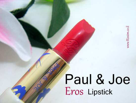 Paul & Joe EROS lipstick