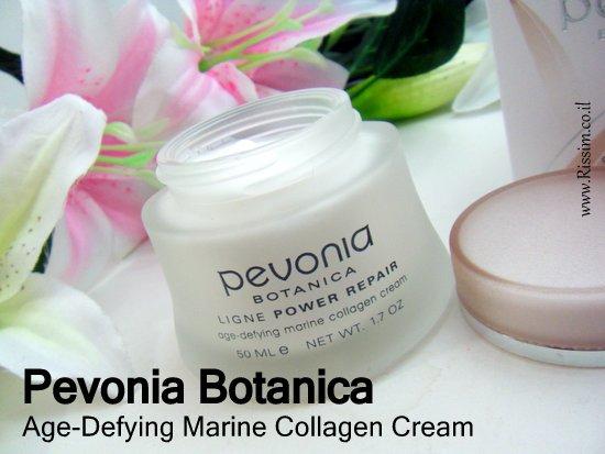 Pevonia Botanica Age-Defying Marine Collagen Cream