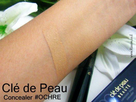 קונסילר של Clé de Peau