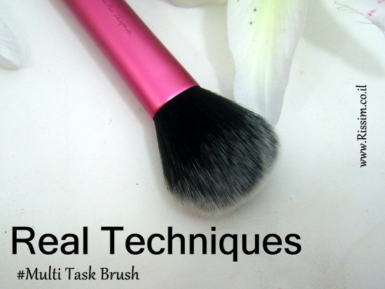 Real Techniques Multi task brush