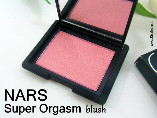 NARS Super Orgasm