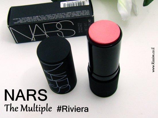 NARS The Multiple Riviera