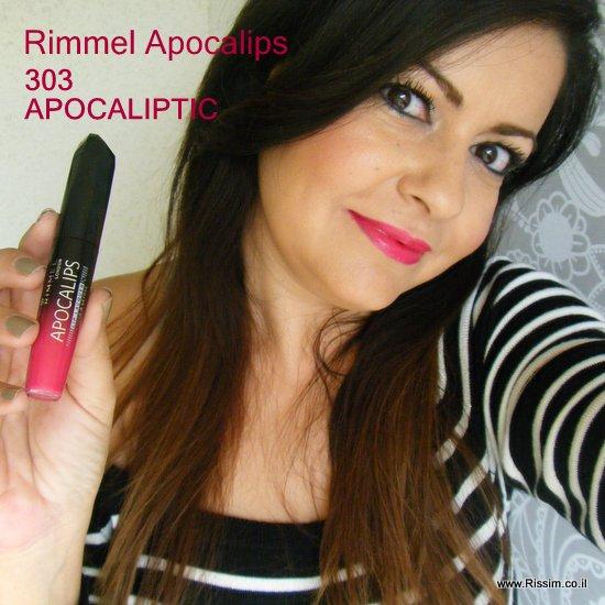 שפתון Apocaliptic של רימל