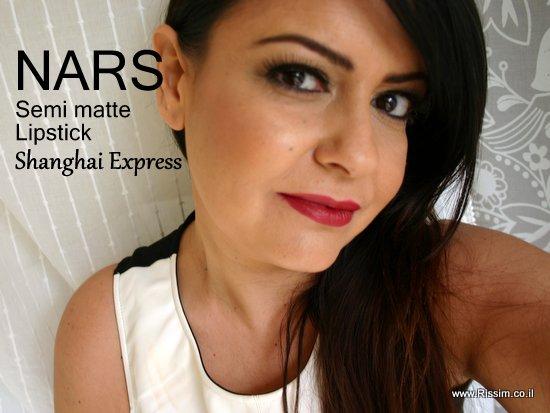 NARS Shanghai Express