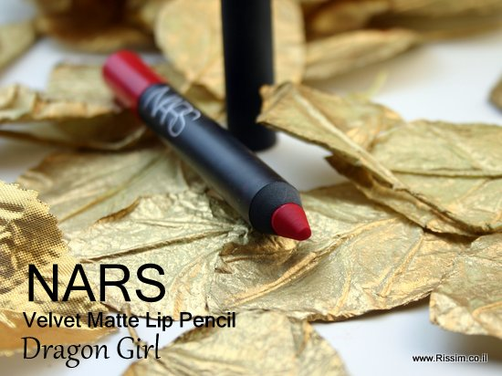 nars dragon girl