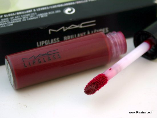 MAC Lipglass #Utterly Tart