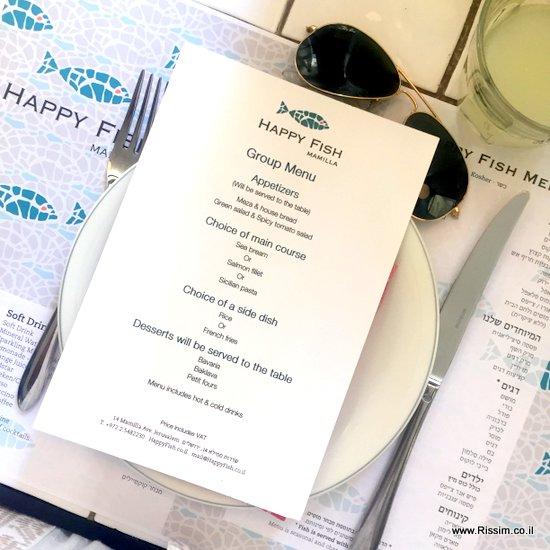 מסעדת happy fish במלון ממילא ירושלים