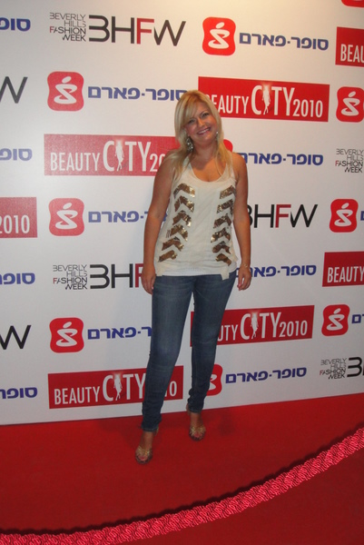 גם אני בביוטי סיטי 2010