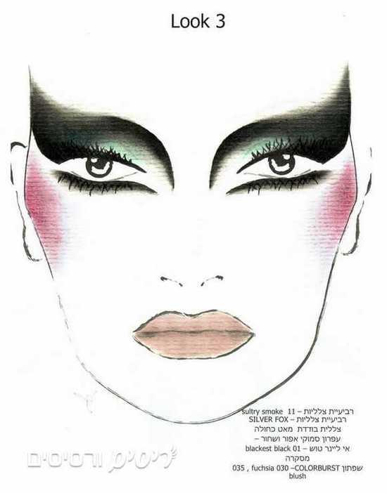מראה האיפור השלישי של ערן פאל לרבלון - Fashion time