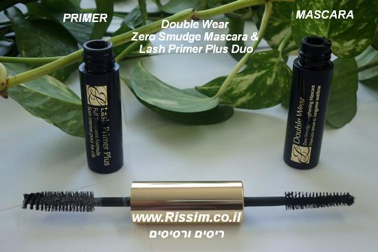 Double Wear Zero Smudge Mascara & Lash Primer Plus Duo