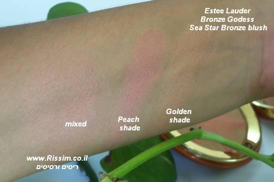 סומק במהדורה מוגבלת של אסתי לאודר - Estee Lauder  Bronze Godess Sea Star Bronze blush