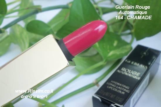 שפתון רוז' אוטומטיק של גרלן מס' 164 - Chamade