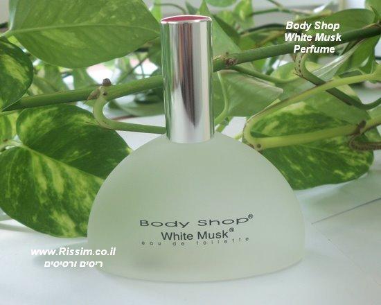 Body Shop White Musk