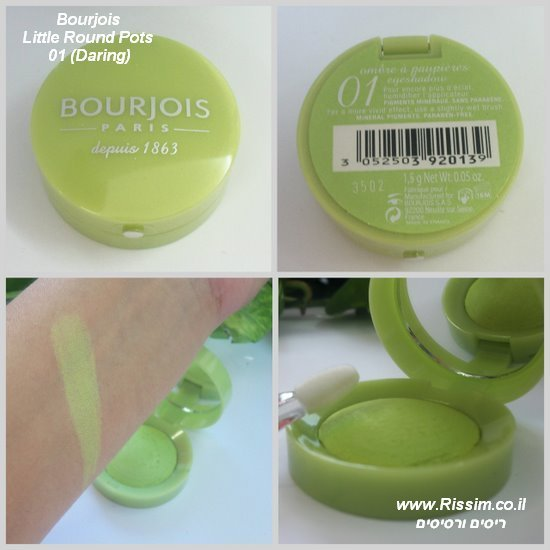 Bourjois Little Round Pots 01 swatch