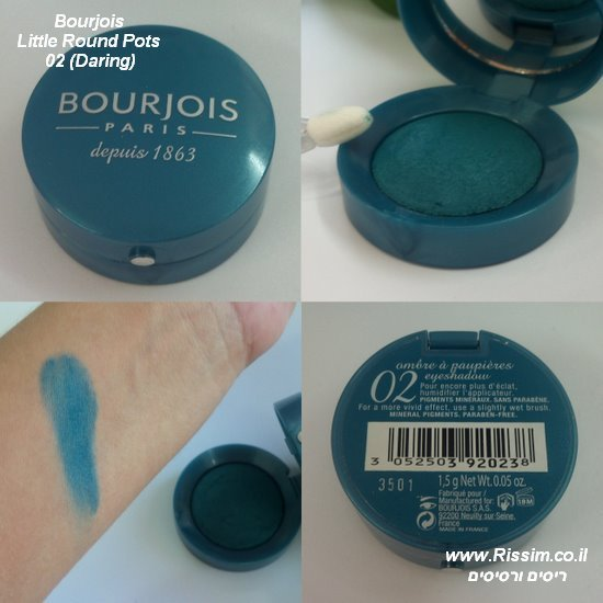 Bourjois Little Round Pots 02 swatch